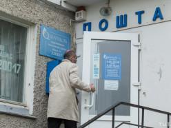 В Беларуси дорожает городская телефонная связь и почтовые отправления