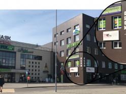 Теперь без переплат за доставку: интернет-магазин 7745.by расширяет торговую сеть в Слуцке