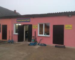 В Слуцке открылась новая шиномонтажная мастерская
