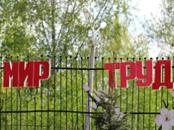 1 мая в Слуцке. Фото
