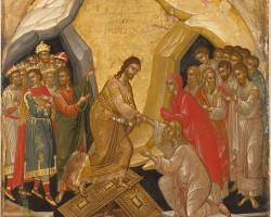 Пасхальное послание  епископа Слуцкого и Солигорского Антония