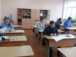 Опубликованы итоги районной олимпиады по учебным предметам