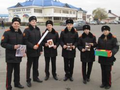 Слуцкие кадеты приняли участие в акции «Не прожигай свою жизнь!»