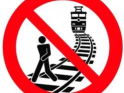 С 21 по 25 мая Слуцким РОВД на объектах железнодорожного транспорта проводится специальный комплекс мероприятий «Безопасность»