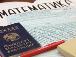 С 23 октября 2020 года в Беларуси стартует первый этап репетиционного тестирования