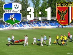 «Слуцк» одержал первую в сезоне победу со счётом 3:1