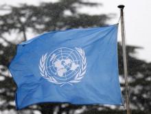 БАЖ призвал структуры ООН приложить все усилия, чтобы белорусские журналистки были освобождены