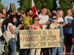 Четвёртый день мирных протестов в Слуцке. Что происходило в центре города