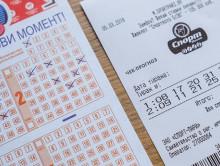Случчанка выиграла почти 2 600 рублей в лотерее