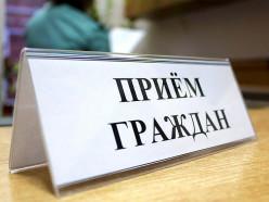 Столичный правовой инспектор труда проведет в Слуцке прием граждан