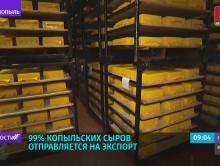 Бывший директор Копыльского филиала Слуцкого сыродельного комбината приговорен к 7,5 года колонии