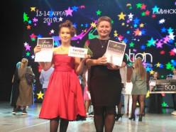 Школьница из деревни Селище Слуцкого района стала лауреатом Международного конкурса искусств «ART-MOTION»