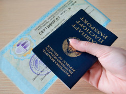 Уже можно! Как получить сертификат о прохождении ЦТ вСолигорске