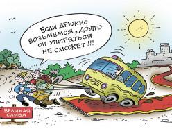 Если и нужен слуцким деревням прямой автобус в Солигорск, проблему поможет решить сельсовет - СБ