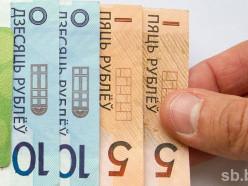В Слуцке - 909. Средняя зарплата за февраль упала почти во всём регионе