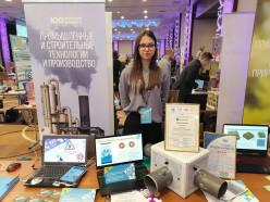 Старшеклассница из Слуцка рассказала, как полюбила физику и стала финалисткой конкурса идей «Першыя»