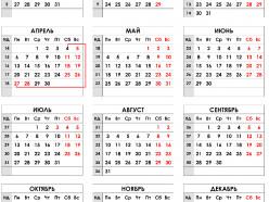 Совмин утвердил график переноса рабочих дней на 2020 год