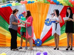 День молодежи в Слуцке: от городского парка до заката