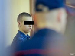 Верховный суд рассматривает дело о двойном убийстве в столбцовской школе