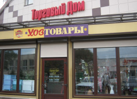 IMG001.JPG