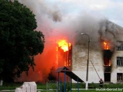 До конца декабря Слуцкий РОЧС проводит профилактику пожарной безопасности
