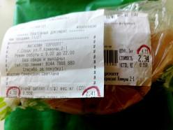 Случчанка о покупках в «Евроопте»: отдел и касса показывают разную цену