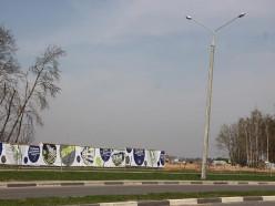 Солигорск расширяет границы  — построят новые микрорайоны, школу и детский сад