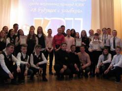 Над чем смеются школьники в Слуцке — узнали на районном этапе КВН