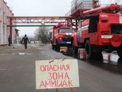 В Слуцке есть два предприятия, которые используют опасное вещество - аммиак