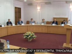 ЦИК объявил кандидатов в президенты Беларуси