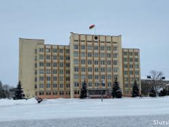 Перед началом ВНС поступили сообщения о минировании зданий в Слуцке - источники