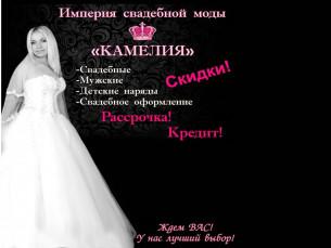 Kam00301.jpg