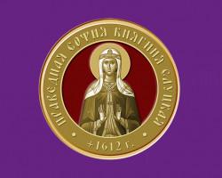 Учреждена медаль Слуцкой епархии