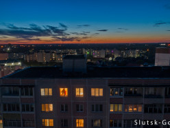 Средняя заплата в Слуцком районе выросла почти на 80 рублей - Белстат