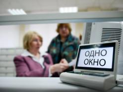 С 1 августа изменится график работы Службы «Одно окно» Слуцкого райисполкома