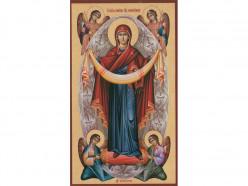 Копия Чудотворной Афонской иконы покрова Пресвятой Богородицы будет принесена в Слуцк