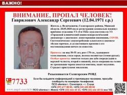 Солигорский РОВД ищет сбежавшего из больницы с диагнозом COVID-19 мужчину