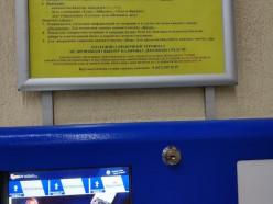 В Слуцке на железнодорожном вокзале  появился терминал для покупки билетов