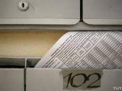 В Беларуси пересмотрели порядок расчетов и внесения платы за коммунальные услуги