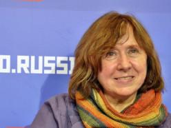 Лауреатом Нобелевской премии в области литературы стала Светлана Алексиевич