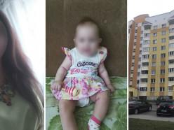 Убийство младенца в Лунинце: подозреваются мать девочки и её знакомый