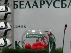 В первом туре «Слуцк» сыграет с «Гомелем». Опубликован календарь чемпионата Беларуси по футболу
