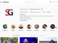 В «актуальном» Instagram пропали истории с отметками