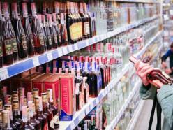 Сегодня в Слуцком районе ограничена продажа спиртного