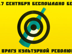 «День трезвости». 17 сентября в Слуцке не будут продавать спиртные напитки и пиво