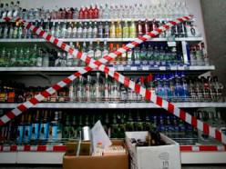 В середине каждого месяца по четвергам в Солигорске ограничат продажу спиртного