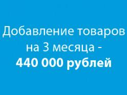 Антикризисное предложение от Slutsk-Gorod.by
