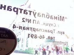 Автопарк №2 выделяет дополнительные автобусы на ЦТ в Солигорск