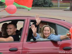 В Слуцке прошёл автопробег в поддержку действующей власти. Фото, видео