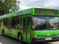 Возобновится движение городского автобуса №1